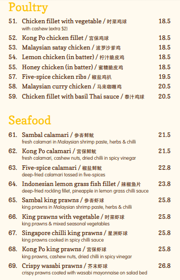 Poultry and Seafood Menu